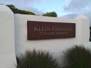 kp entrance 2020